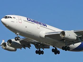 Sancionados empresario chileno Marcel Marambio y altos ejecutivos de Cubana de Aviación