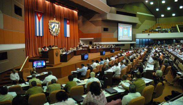 Plenario de la Asamblea Nacional.