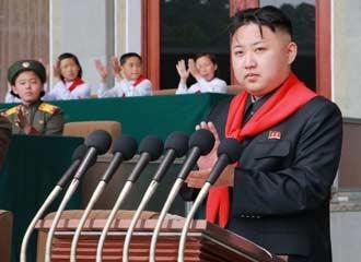 Kim Jong Un, el nuevo líder supremo de la nación norcoreana.