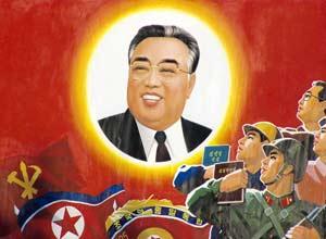 Cuadro homenaje a Kim Il Sung, patriarca del disparate coreano.
