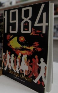 1986-display