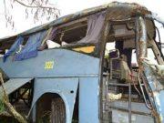 Accidente en Bayamo: 14 siguen hospitalizados; cuatro en estado grave
