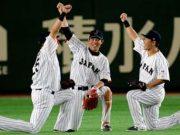 Clásico de Béisbol: Cuba al borde del colapso tras caer ante Japón