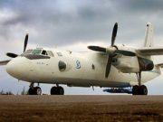 Ocho militares cubanos muertos al estrellarse avión al suroeste de La Habana