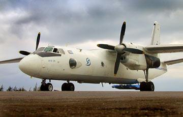 AEROGAV-FAR01.jpg