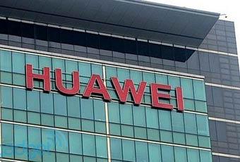 Huawei00.jpg
