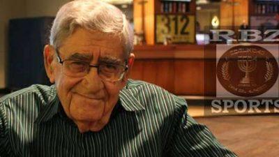 Adiós a Felo Ramírez (1923-2017), leyenda y humanidad